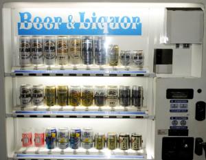 Le distributeur de bières