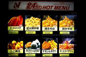 vending_