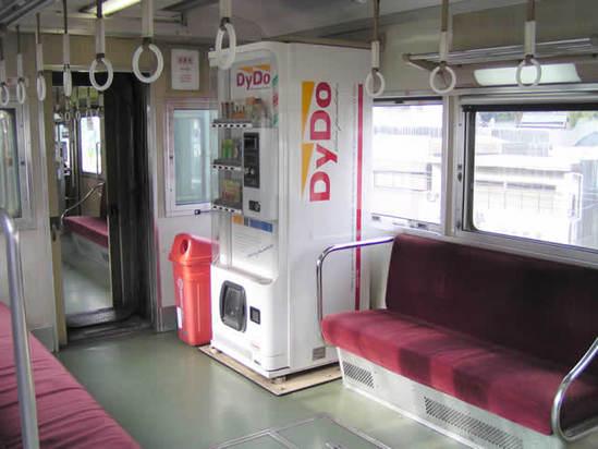 Oui, oui, c'est bien un distributeur dans un train.